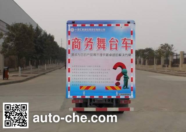 HSCheng DWJ5160XWTBX1A mobile stage van truck