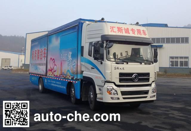 HSCheng DWJ5203XWT mobile stage van truck