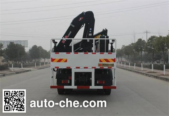 HSCheng DWJ5310JJH weight testing truck