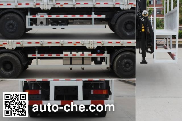 HSCheng DWJ5311JJH weight testing truck
