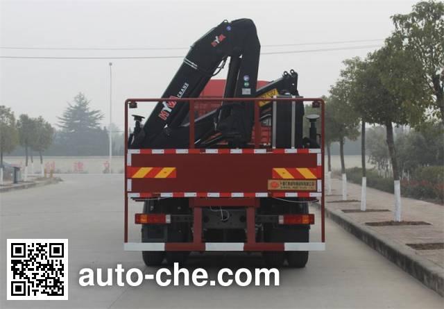 HSCheng DWJ5320JJH weight testing truck
