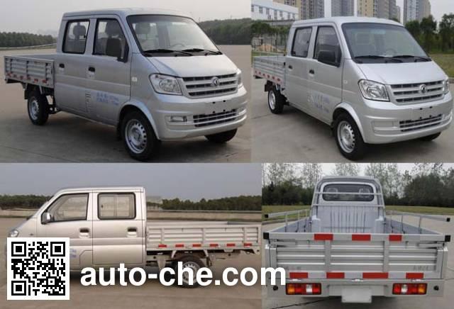 Dongfeng DXK1021NK5F7 cargo truck