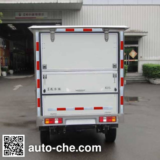 Dongfeng DXK5021XSHK mobile shop
