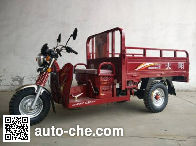 Dayang DY150ZH-13 cargo moto three-wheeler