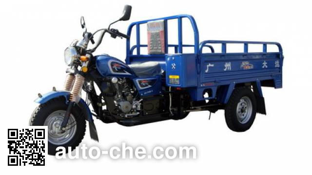 Dayun DY175ZH-2 cargo moto three-wheeler
