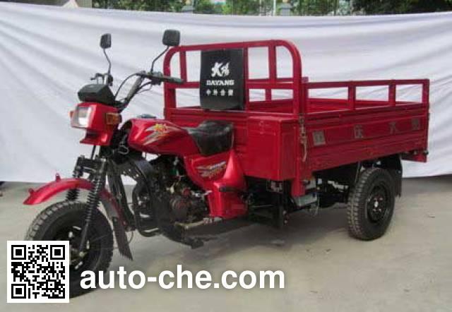 Dayang DY175ZH-3A cargo moto three-wheeler