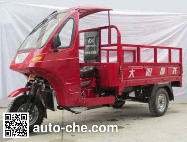 Dayang DY200ZH-5 cab cargo moto three-wheeler