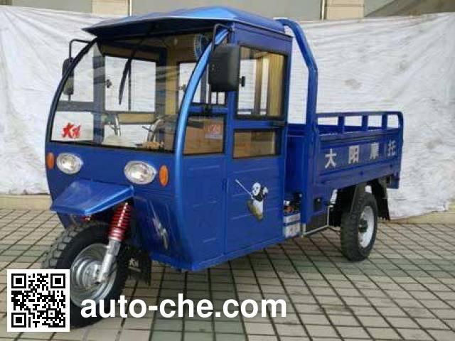 Dayang DY200ZH-7 cab cargo moto three-wheeler