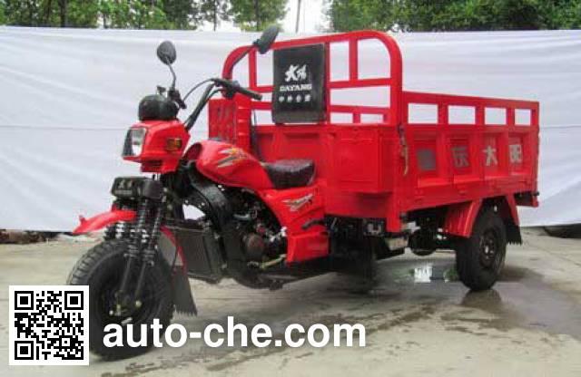 Dayang DY250ZH-7A cargo moto three-wheeler