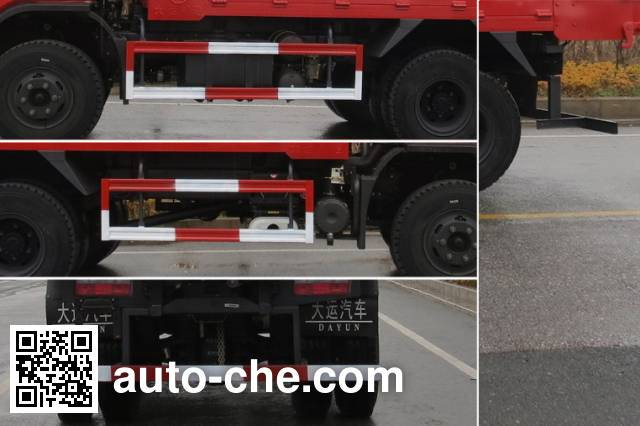 Dayun DYQ2041D5AB off-road dump truck