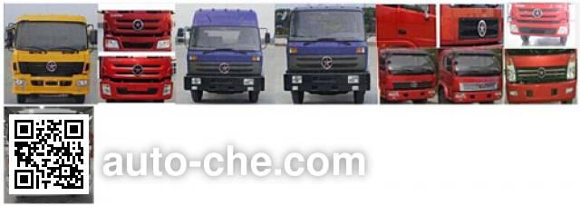 Dayun DYQ5169GXW sewage suction truck
