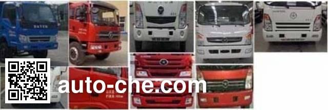 Dayun DYQ5040JSQ truck mounted loader crane