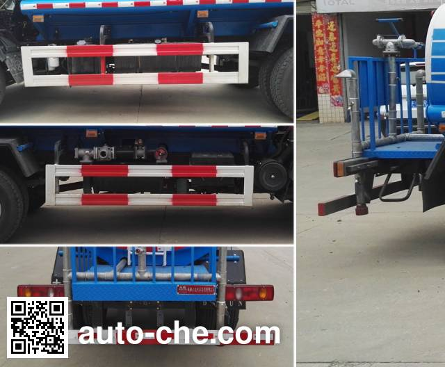 Dayun DYQ5070GSSD5AB sprinkler machine (water tank truck)