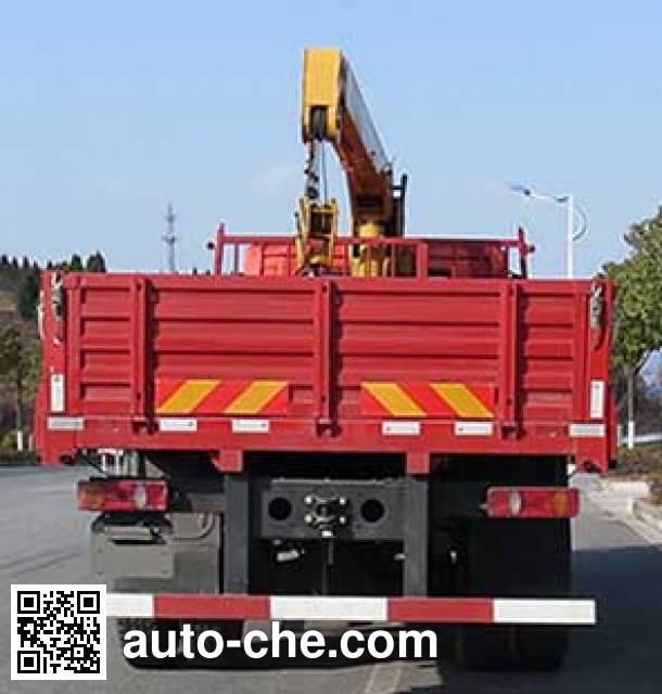 Dayun DYQ5160JSQD5AB truck mounted loader crane