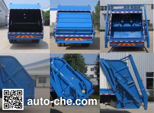 Dayun DYQ5161ZYS garbage compactor truck