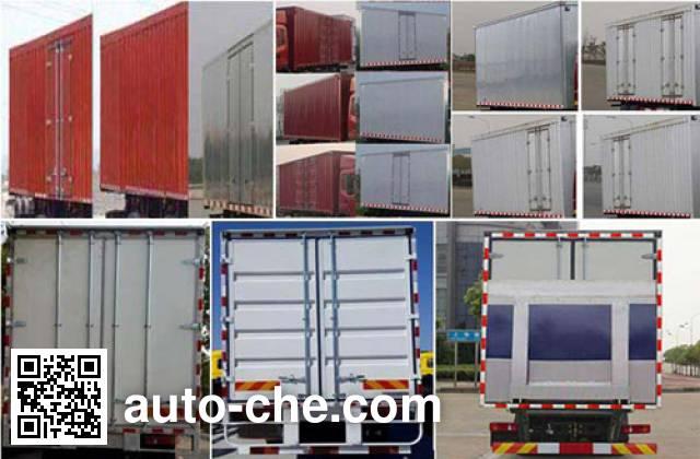 Dayun DYQ5251XXYD5CB box van truck