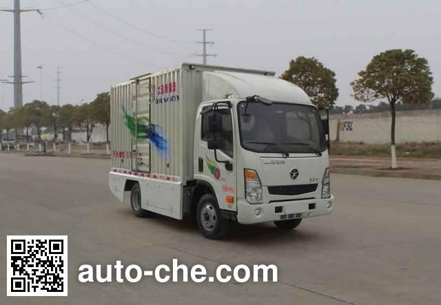 Dayun DYX5040XXYBEV1CAH0 electric cargo van