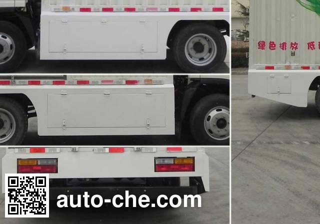 Dayun DYX5040XXYBEV1ZAH0 electric cargo van