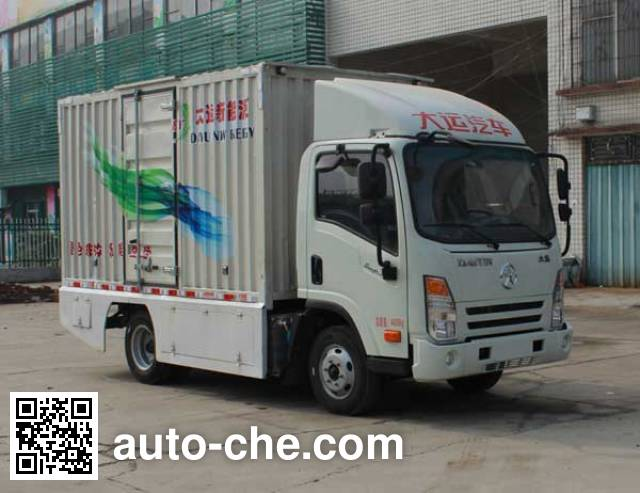 大运牌DYX5044XXYBEV1AAAJEAHK纯电动厢式运输车