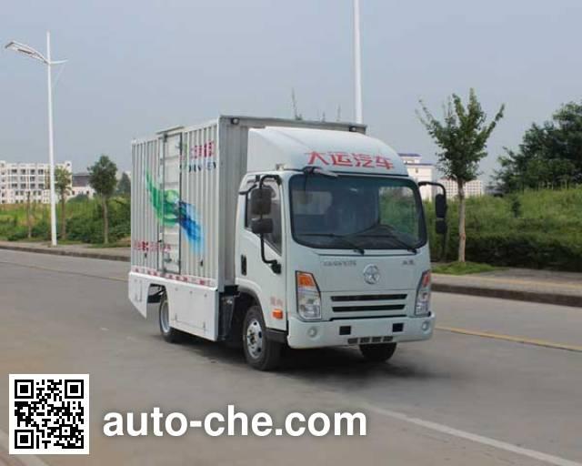 Dayun DYX5044XXYBEV1DCBJEAGK electric cargo van