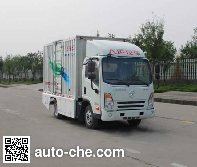 Dayun DYX5044XXYBEV1DCBJEAGY electric cargo van