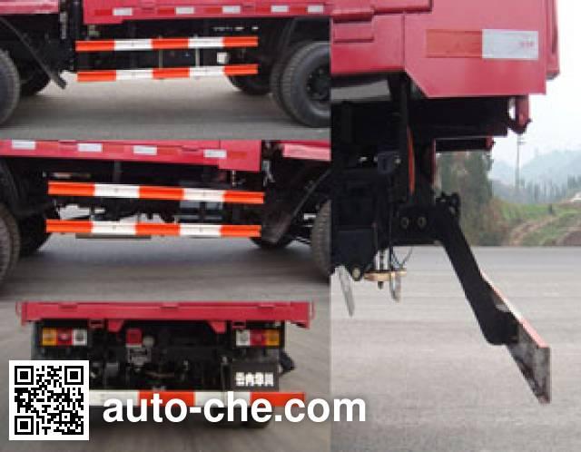 华川牌DZ5815PD1T自卸低速货车