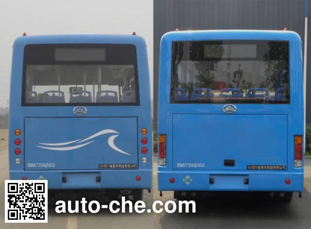 峨嵋牌EM6730QNG5城市客车