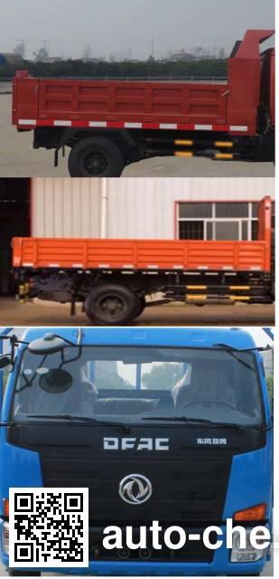 Dongfeng EQ3080L8GDF dump truck