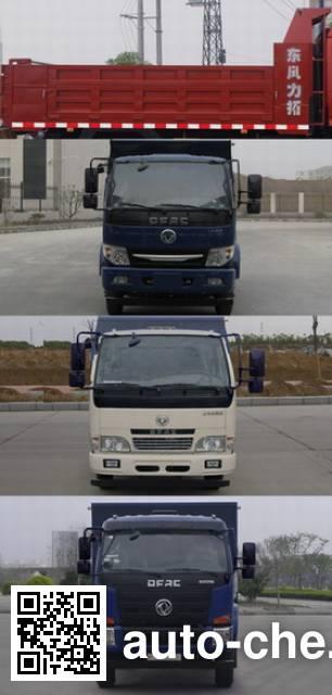 东风牌EQ3092G4AC自卸汽车