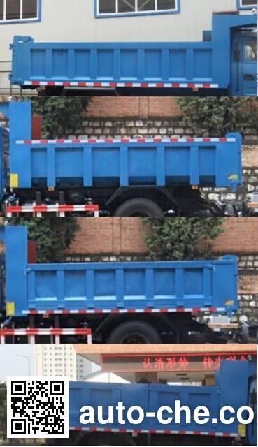 Dongfeng EQ3120FP4 dump truck