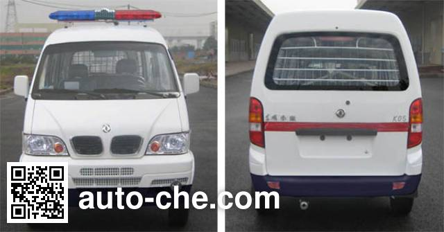 Dongfeng EQ5021XQCF22Q1 prisoner transport vehicle
