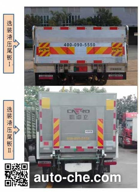 Dongfeng EQ5040CTYBEVS electric garbage container transport truck
