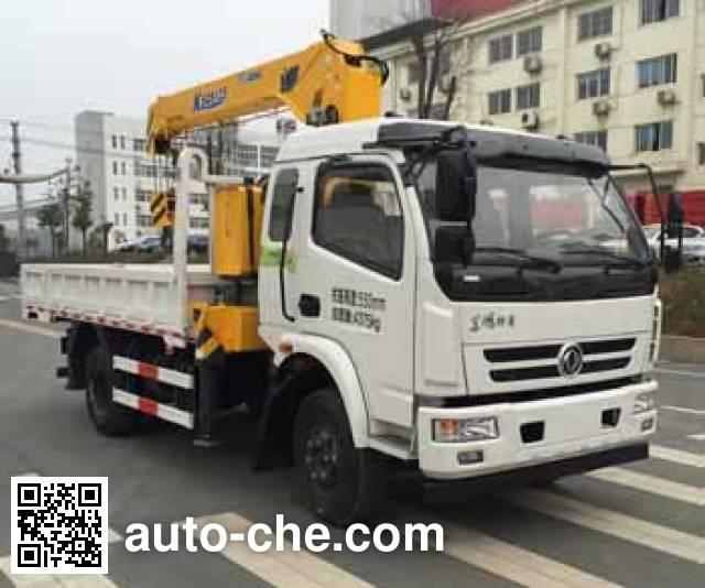 东风牌EQ5040JSQZMV随车起重运输车