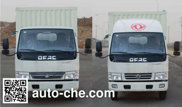 东风牌EQ5040XSH3BDDAC售货车
