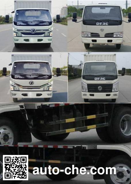 Dongfeng EQ5041XLC3BDFAC refrigerated truck