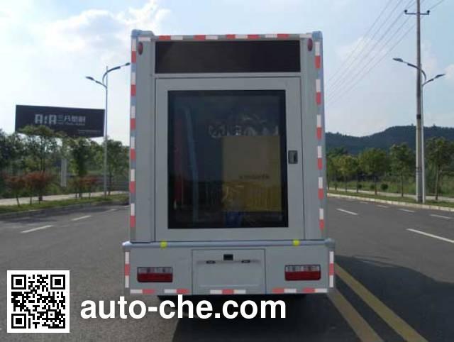 Jialong EQ5041XXC-40 propaganda van