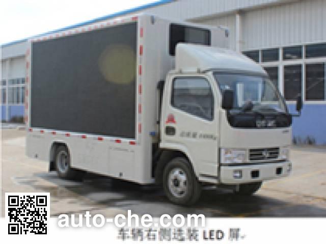 Dongfeng EQ5041XXC-40 propaganda van