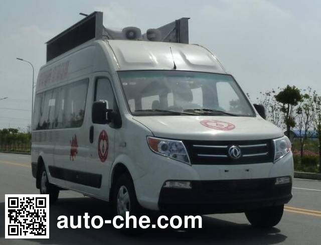 Dongfeng EQ5042XCX5A1H blood collection medical vehicle