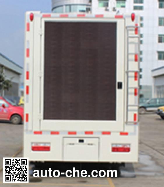 Dongfeng EQ5042XXC-40 propaganda van