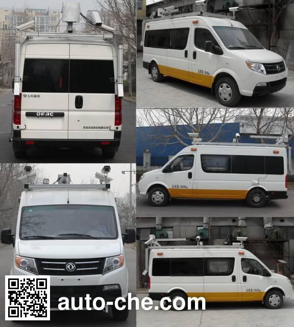 东风牌EQ5043XDW5A1流动服务车