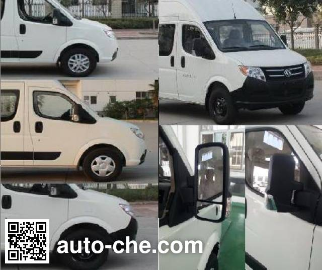 Dongfeng EQ5044XGC5A1 engineering works vehicle