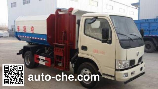 Dongfeng EQ5043ZZZL self-loading garbage truck