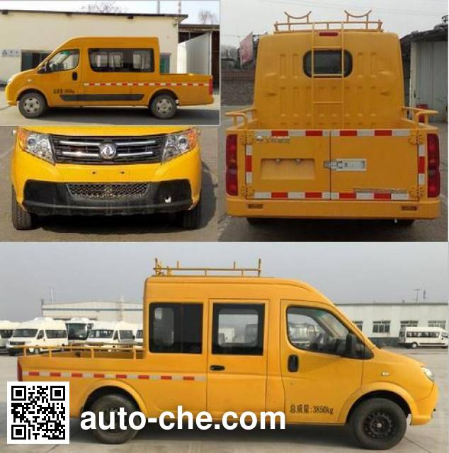 Dongfeng EQ5046XGC5A1 engineering works vehicle