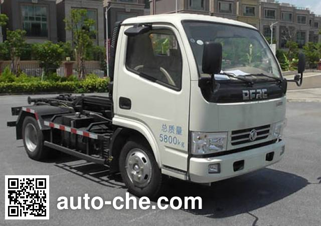 Dongfeng EQ5060ZXXS4 detachable body garbage truck