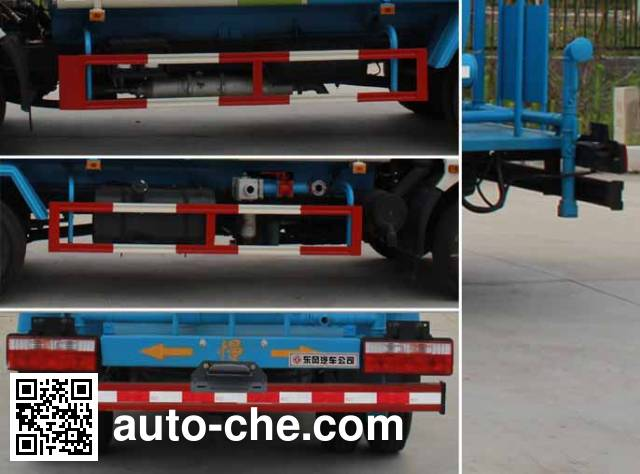Dongfeng EQ5072GPSL sprinkler / sprayer truck