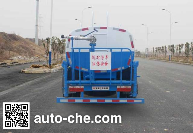 Dongfeng EQ5072GSSL sprinkler machine (water tank truck)