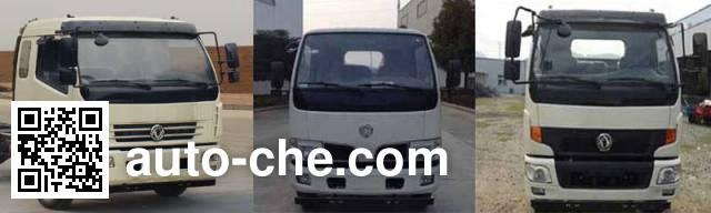 Dongfeng EQ5082JSQL truck mounted loader crane