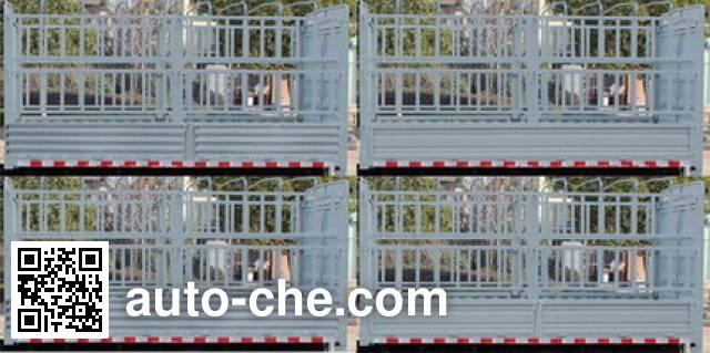 东风牌EQ5080CCYL8BDBAC仓栅式运输车