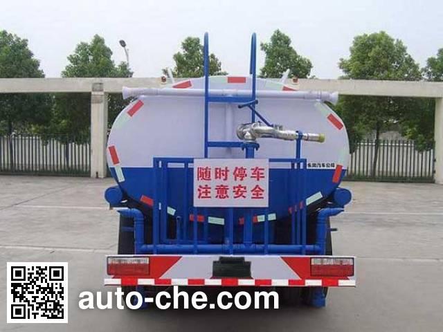Dongfeng EQ5080GSSF sprinkler machine (water tank truck)