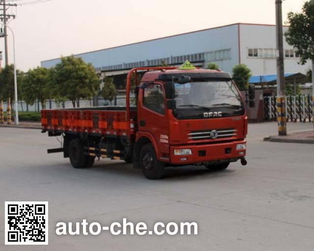 Dongfeng EQ5080TQP8BDBACWXP gas cylinder transport truck